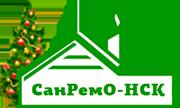СанРемО-НСК